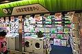HK SMP 秀茂坪市場 Sau Mau Ping Market July 2018 IX2 air-con shop (1).jpg