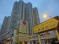 HK SPK 新蒲崗 night San Po Kong Tseuk Luk Street name sign night Mar-2014 Choi Hung Road n traffic sign view Kai Tak Garden facade.JPG