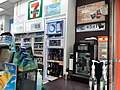 HK SW 上環 Sheung Wan 急庇利街 Cleverly Street shop 7-Eleven Store 7Cafe Jervois Street May 2021 SS2 02.jpg