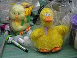 HK Sai Ying Pun 屈地街 Whitty Street yellow duck 2nd hand stall May-2016 DSC.JPG