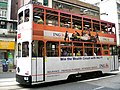HK Sai Ying Pun Des Voeux Road West Tram Body Ads ING a.jpg