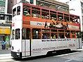 HK Sai Ying Pun Des Voeux Road West Tram Body Ads ING a.jpg