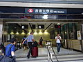 HK Sai Ying Pun Queen's Road West HKU MTR Station entrance July-2015 DSC.JPG