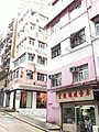 HK Sheung Wan Upper Station Street Hollywood Building glass mirror shop Nov-2012.JPG