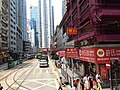 HK Tram tour view Sheung Wan 德輔道中 Des Voeux Road Central August 2018 SSG 01.jpg