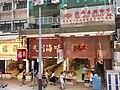 HK Tram tour view Sheung Wan 德輔道中 Des Voeux Road Central August 2018 SSG 12.jpg