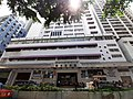 HK WC 灣仔 Wan Chai 駱克道 Lockhart Road September 2020 SS2 13.jpg