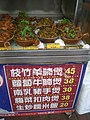 HK Wan Chai Canal Road 煲仔餸 Cooked foods Display on sale 多多餐廳燒腊飯店 More & More Dor Dor 1.JPG