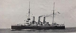 HMS <i>Vindictive</i> (1897) ship