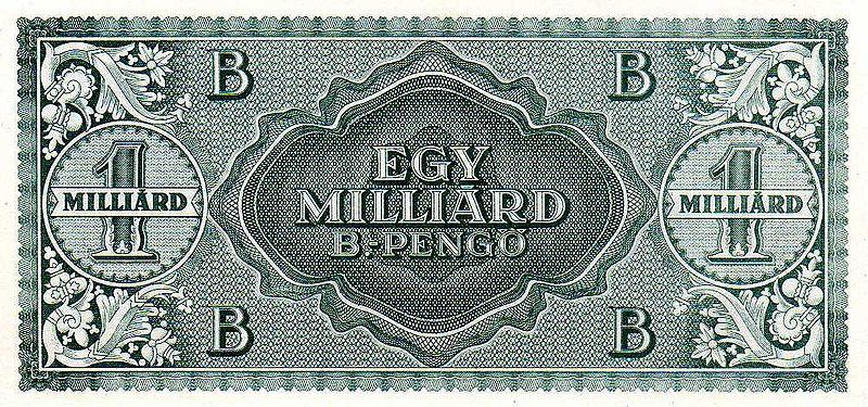 Файл:HUP 1000MB 1946 reverse.jpg