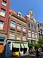 Haarlemmerstraat, Haarlemmerbuurt, Amsterdam, Noord-Holland, Nederland (48720269907).jpg
