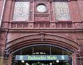 Hackescher Markt Berlin S-Bahnhof.jpg