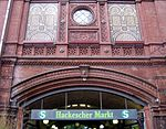hackescher markt station wikipedia. Black Bedroom Furniture Sets. Home Design Ideas