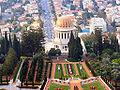 Haifa's Bahai garden.JPG
