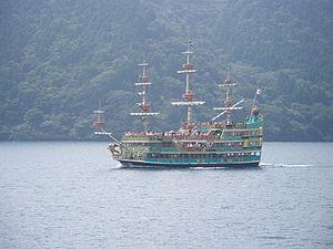 Hakone Sightseeing Cruise, Vasa 02.jpg