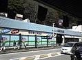 Hakoneyumoto Station03.jpg