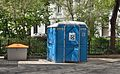 Hamerlingpark accessible portable toilet.jpg