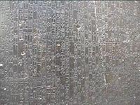 Código de Hammurabi (detalle), Museo del Louvre