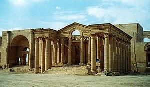Hatra-109728