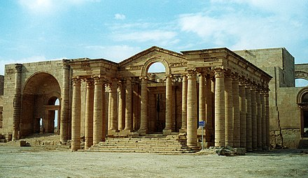 Facade of Temple at Hatra, declared World Heritage Site by UNESCO in 1985. Hatra-109728.jpg