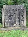 Heilig Land Stichting Rijksmonument 523633 uitverkiezing Petrus, reli-art Piet Gerrits.JPG