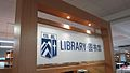 Heng Ee Library.jpg
