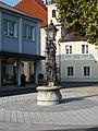 Herzogenburg Kremser Straße Brunnen.jpg