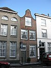 heusden - breestraat 15-17