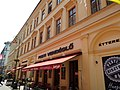 Hild-Wieser corner house. Listed ID 1057. Restaurant. - 11, Raday St., Erkel Ferenc St, Budapest District IX.JPG