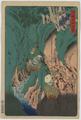 Hiroshige II - Kishu kumano iwatake tori - Shokoku meisho hyakkei unrestored.png