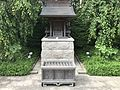 Honden of Tetsudo Shrine on top of Hakata Station.jpg