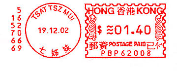 Hong Kong stamp type F10.jpg