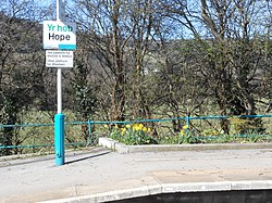 Hope (Flintshire) railway station (15).JPG