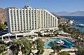 Hotel Hilton - Taba - panoramio.jpg