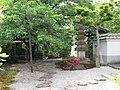 Houon-ji Kamigyo-ku 006.jpg