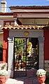 House of 'Raqi Simaku' 02.jpg