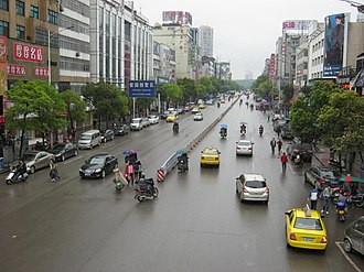 Huaihua - South Renmin Road (人民南路), Huaihua