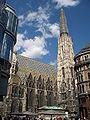 IMG 0180 - Wien - Stephansdom.JPG