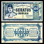 IND-24-Republik Indonesia-100 Рупия (1947) .jpg