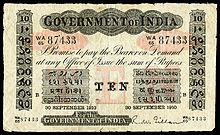 Government Of India 10 Rus 1910