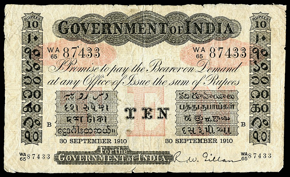 IND-A10a-Government of India-10 Rupees (1910)