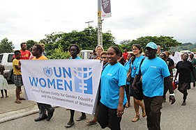Mental Health Essay Un Women And Unicef Staff Participating In The Iwd  Parade Photo Un  Womenmarni Gilbert Essay About Learning English Language also Essay Proposal Example Un Women  Wikipedia Thesis Examples For Essays