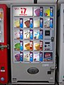 Ice cream vending machine in Japan.jpg