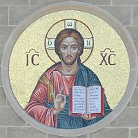 Icon of Christ in a Greek Orthodox church