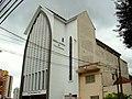 Igreja Batista de Vila Mariana - panoramio.jpg