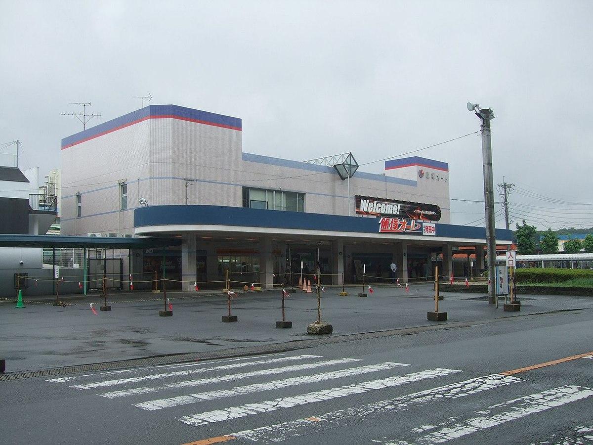 飯塚 オート レース 結果