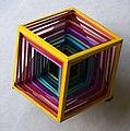 Ilan Garibi - Origami - Retractable Cube.jpg