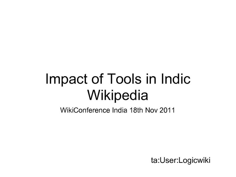 File:Impact of Tools in Indic Wikipedia.pdf