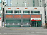 Incheon Bupyeong Fire Station Bupyeong Fire House.JPG