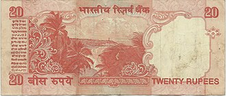 Indian 20-rupee note - Image: India P 089A 20 Rupees Gandhi 2002, reverse